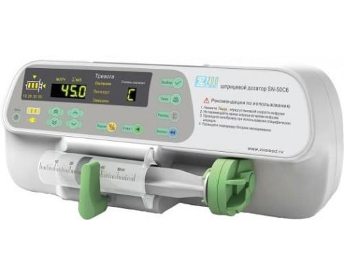 Насос инфузионный шприцевой (одноканальный) SN-50C6